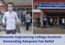 Kathmandu-Engineerign-College-Students-Demanding-Adequate-Fee-Relief